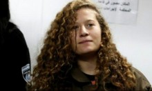 الاتحاد الأوروبي يذكر الاحتلال بحقوق الأطفال وقلق على التميمي والجنيدي