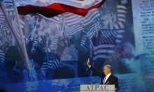 """""""أيباك""""  ترحب بقرار ترامب بشأن الاتفاق النووي الإيراني"""
