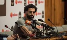 المصري محمد صلاح يزيد الغموض حول مستقبله