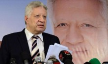 مرتضى منصور يعلن ترشحه لرئاسة مصر