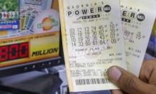فلوريدا: شاب يفوز بـ 282 مليون دولار بجائزة اليانصيب