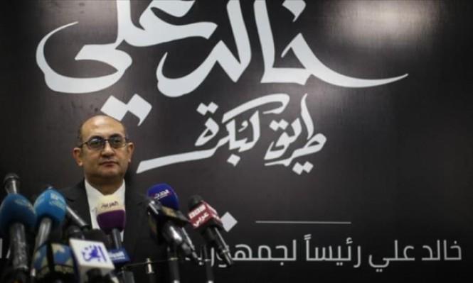 حزب البرادعي يعلن دعم خالد علي لرئاسة مصر