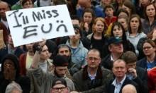 بريطانيا: تخوف مؤيدي البريكست من إلغائه