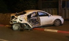 طمرة: إصابة 3 أشخاص في حادث طرق