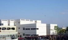 اللد: وقفة أمام ثانوية المحطة المغلقة رفضًا للاعتداءات على معلمين