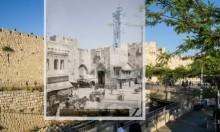 مئة عام: القدس بين زمنين