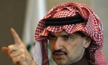 النظام السعودي يساوم الأمير بن طلال على ثمن حريته