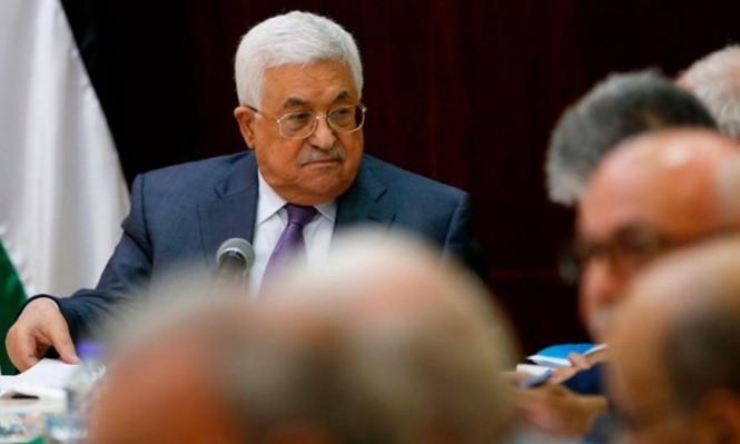 """ضغوط عربية ودولية تخفض سقف توصيات """"السياسية"""" لـ""""المجلس المركزي"""""""