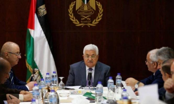 اللجنة التنفيذية لمنظمة التحرير: نرفض إملاءات الإدارة الأميركية