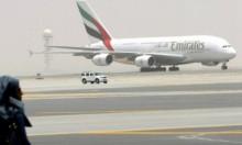 الدوحة تنفي المزاعم باعتراض مقاتلات قطرية طائرة إماراتية