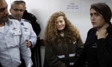 الاحتلال يمدد اعتقال عهد التميمي مدة 48 ساعة