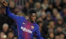 الإصابة تبعد ديمبلي مجددا عن برشلونة