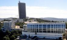وجه آخر للعنصرية: تحريض على العرب في جامعة حيفا