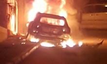 يافا: إضرام النار في سيارة