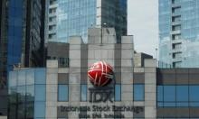 إصابة نحو 12 شخصا في انهيار  بمبنى بورصة إندونيسيا