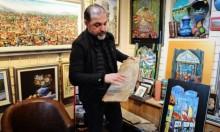 """""""زكريا نالتس"""" صائد الأخشاب يحولها إلى لوحات فنية في البوسنة"""