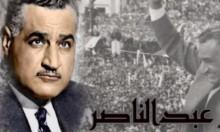 إحياء مئوية جمال عبد الناصر في الناصرة اليوم