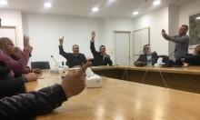 وادي عارة: انتخاب رئيس جديد للجنة التنظيم والبناء