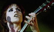 شرطة لندن تحقق في وفاة مغنية الروك الأيرلندية