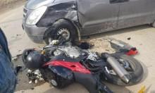 كفر قرع: إصابة خطيرة لسائق دراجة نارية