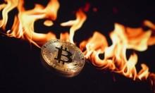 خسائر العملات الافتراضية تصل إلى 73 مليار دولار