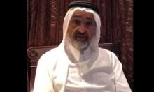 """""""بوضع صحي غير مستقر"""": آل ثاني يغادر الإمارات متجها إلى الكويت"""