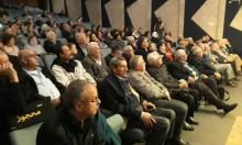 إحياء مئوية جمال عبد الناصر في الناصرة