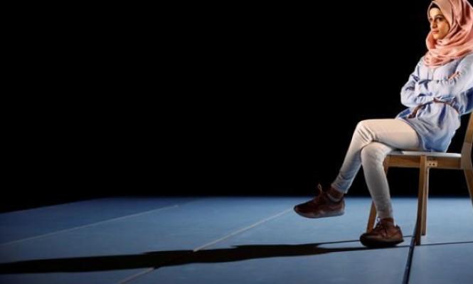 """""""إفيجينيا"""" اليونانية تحكي معاناة السوريات على مسرح برلين"""