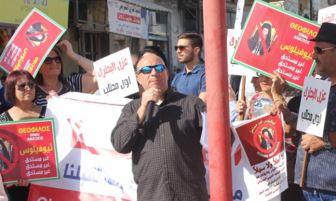 ناشطون: تسريب الأوقاف يهدف ضرب الوجود العربي المسيحي
