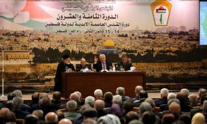 طلب عضوية كاملة لمجلس الأمن تنفيذًا لقرارات المركزي الفلسطيني