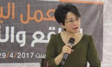 غنايم وزعبي: قانون الحضانة الجديد يضر بمصلحة الأطفال