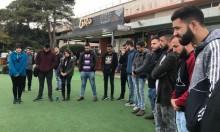 جامعة حيفا: التجمع الطلابي ينظم وقفة ضد العنف والجريمة