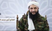 """سورية: """"تحرير الشام"""" تدعو لـ""""مصالحة شاملة"""" لصد قوات النظام"""