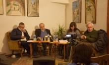 """مدى الكرمل يناقش كتاب """"إسرائيل ومواطنوها الفلسطينيون"""""""