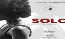 """العرض المغربي """"صولو"""" يفوز  بجائزة  المسرح العربي في تونس"""