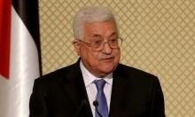 عباس: القدس بوابة الحرب والسلم وزيارتها ليست تطبيعا