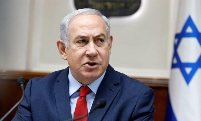 نتنياهو: نقل السفارة الأميركية للقدس بغضون عام