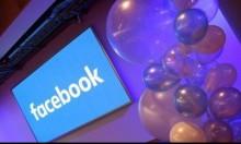 """""""فيسبوك"""" تبحث في سجلاتها عن دليل للإطاحة بعملاء روس"""