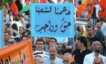 لجنة التوجيه: تحريض اليمين على أهلنا في النقب مرفوض