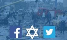 ماذا تفعل إسرائيل بالعراق؟