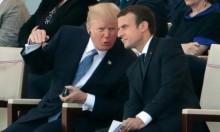ماكرون نسق مع ترامب إرسال مستشاره لتهدئة الفلسطينيين