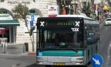 اعتداء سائق حافلة: دعوات للتبليغ عن جرائم الكراهية