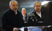 نتنياهو وليبرمان يشيدان بعملية جنين والاحتلال يتوعد بالمزيد