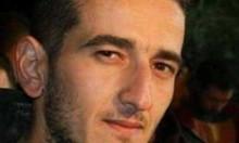الشهيد أحمد إسماعيل جرار ضابط بالأجهزة الأمنية الفلسطينية