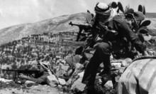 منذ 1948: إسرائيل سعت لطمس فشلها باحتلال الطيرة