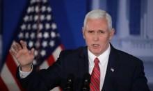 إغلاق الحكومة الأميركية لن يؤثر على زيارة بينس