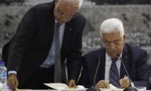 تقرير عريقات لعباس عن خطة ترامب: تصفية للقضية الفلسطينية