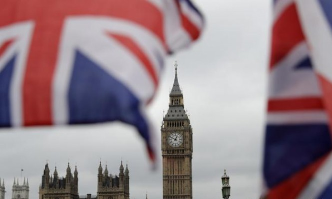 """بريطانيا تعين وزيرة لـ""""شؤون العزلة"""""""