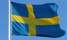 """السويد: توزيع كتيب إرشادي استعدادا لنشوب """"حرب محتملة"""""""