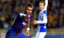 شكوك حول مشاركة باولينيو أمام ريال بيتيس